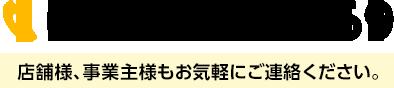 0120114669